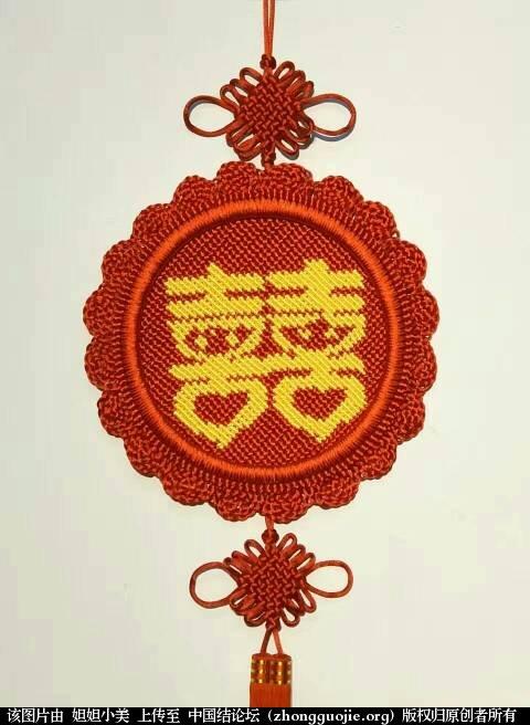 中国结论坛 十多年的作品集合  作品展示 183101sm6ytgsxtm27o8oh