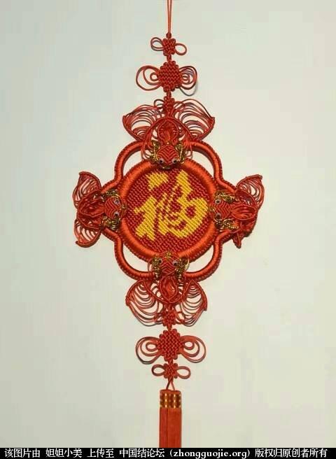 中国结论坛 十多年的作品集合  作品展示 183102vllyi3ee5et4u6le