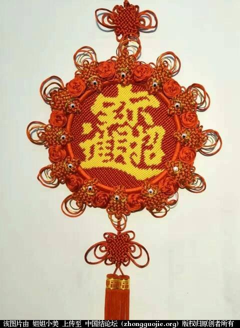 中国结论坛 十多年的作品集合  作品展示 183102x5d66f6t5wfgx6f2