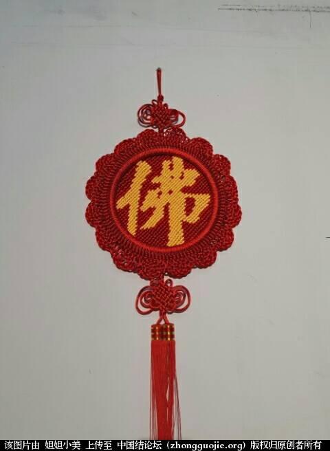 中国结论坛   作品展示 213056k6gvgh7hh9lxs7vg