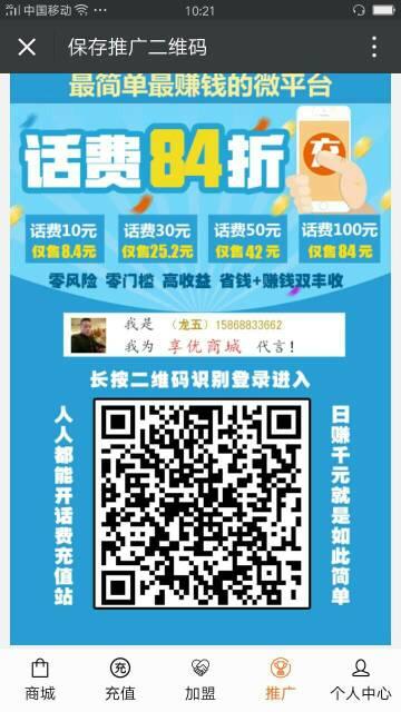 中国结论坛 手链 手链,手链品牌排行榜前十名,女士手链图片,编织手链 作品展示 143356eehntzzhthdkthk5