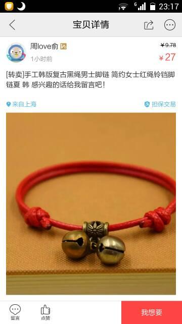 中国结论坛 手链 手链,手链品牌排行榜前十名,女士手链图片,编织手链 作品展示
