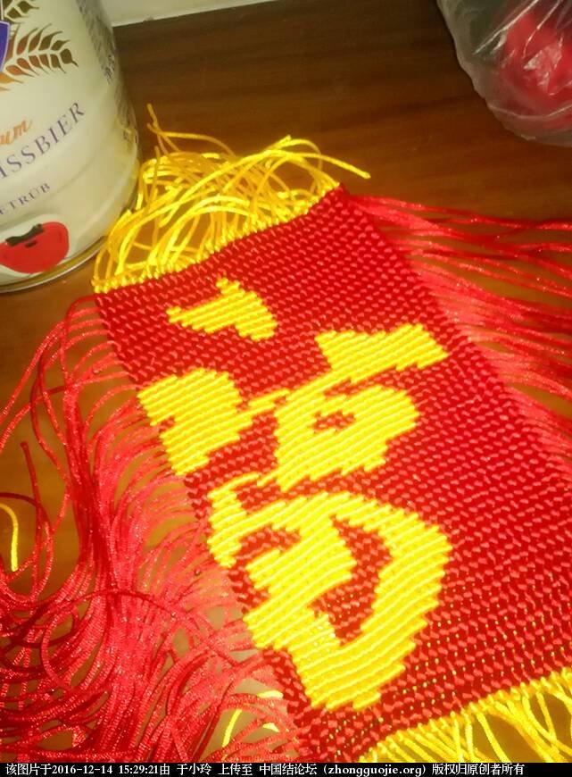 中国结论坛 福字字板 斜卷结福字编法,中国结福字编法步骤,中国结字板工具手机版 图文教程区 152921nlrnlbtern0kre70