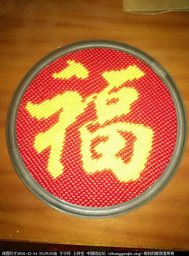 中国结论坛 福字字板 斜卷结福字编法,中国结福字编法步骤,中国结字板工具手机版 图文教程区 152930bnepbpd6zu7ebznp
