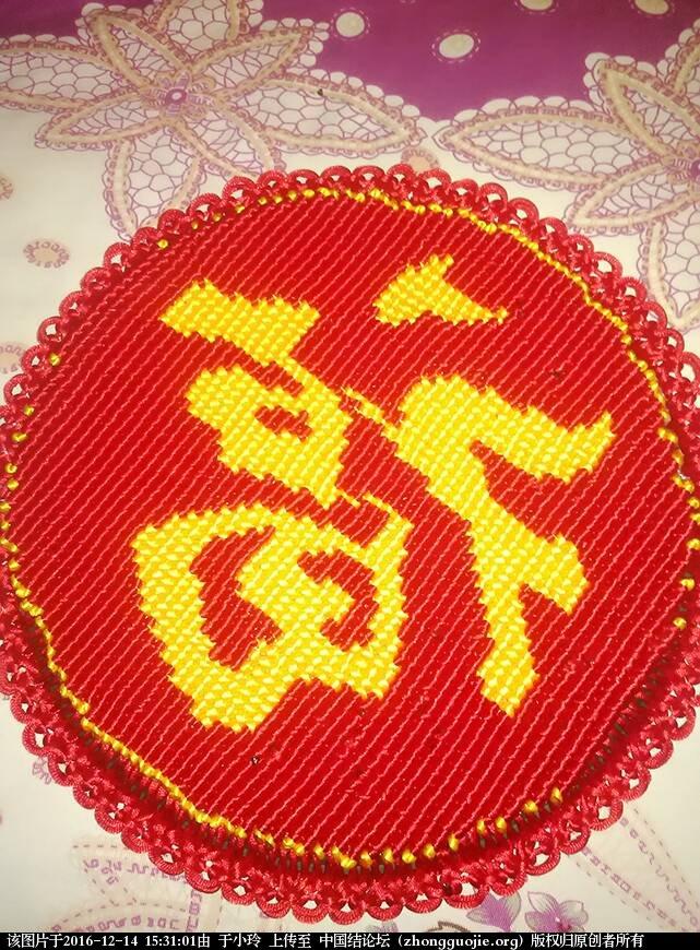 中国结论坛   图文教程区 153100yt5b4pc82tn3jd4x