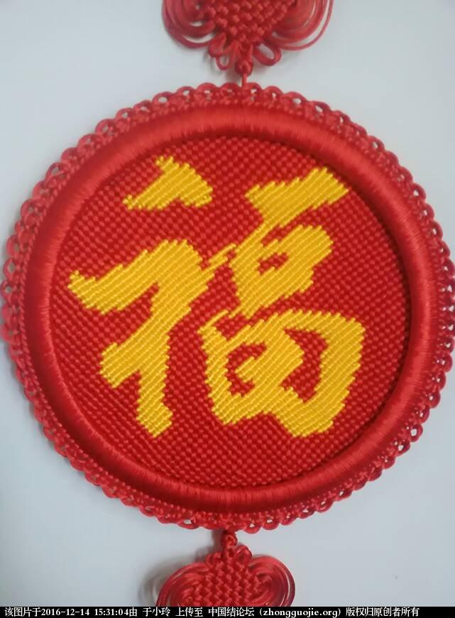 中国结论坛   图文教程区 153104zaezmmmqts4j2zea