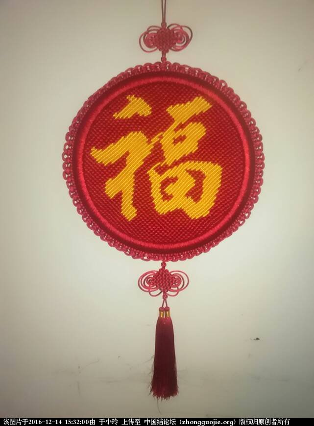 中国结论坛   图文教程区 153200la200t1p8401xljj