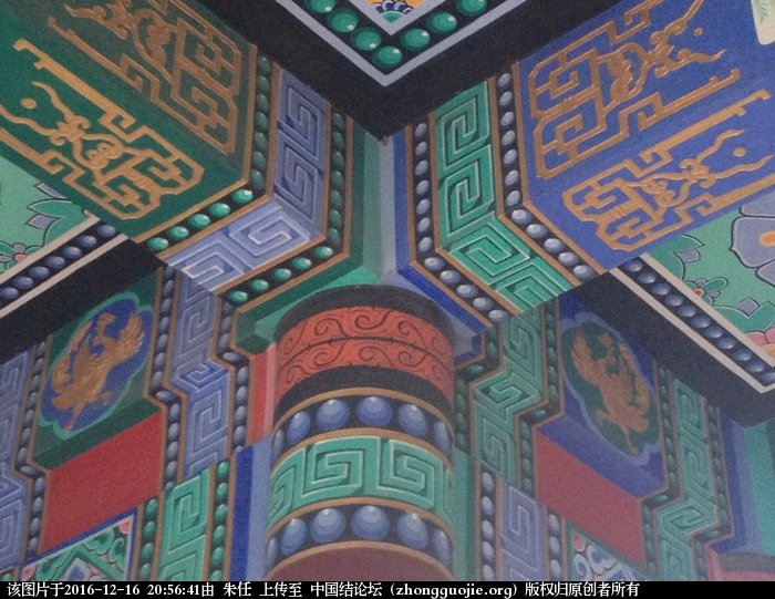中国结论坛 色彩搭配图例 色彩搭配 图文教程区 205317lfpz7amd33ep8e03