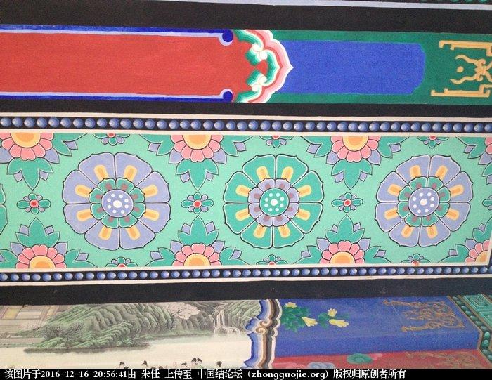 中国结论坛 色彩搭配图例 色彩搭配 图文教程区 205330xtum9s9t1sqqk3km