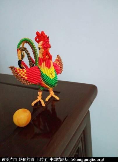 中国结论坛 公鸡中的战斗鸡  立体绳结教程与交流区 124153rpwcld9004ggcudt