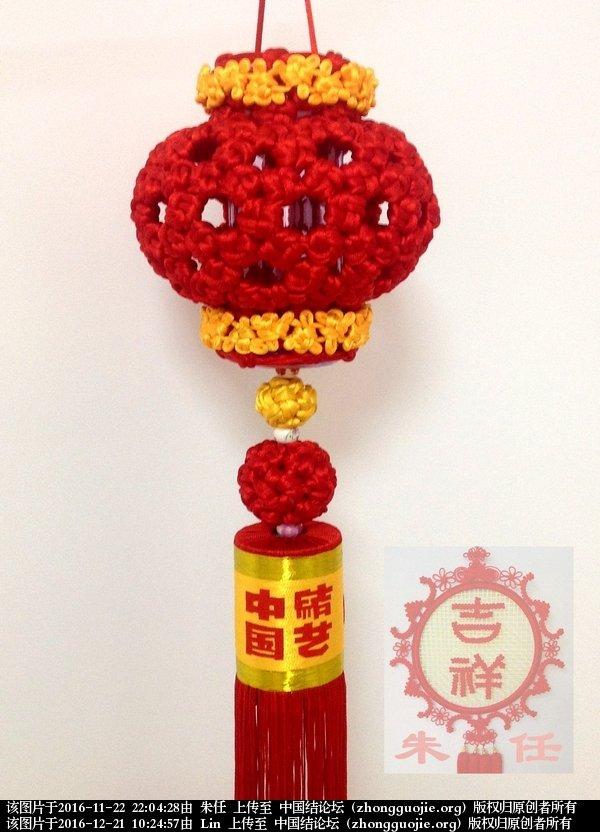 中国结论坛   作品展示 102143cwi7fpsswzlzb03g