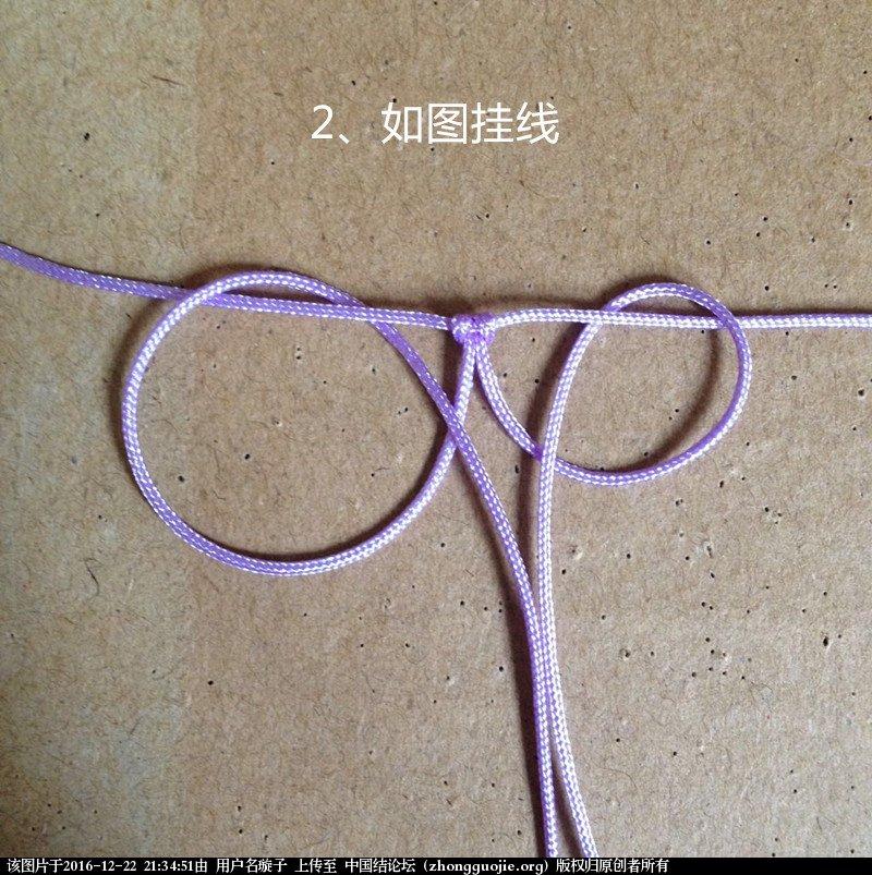 中国结论坛 心形小挂饰 挂饰,手工挂饰制作大全图解,用毛线做简单的手工,手机小挂饰编织方法,手工制作可爱小挂饰 图文教程区 192641d3z5t7v6thnzxqyx
