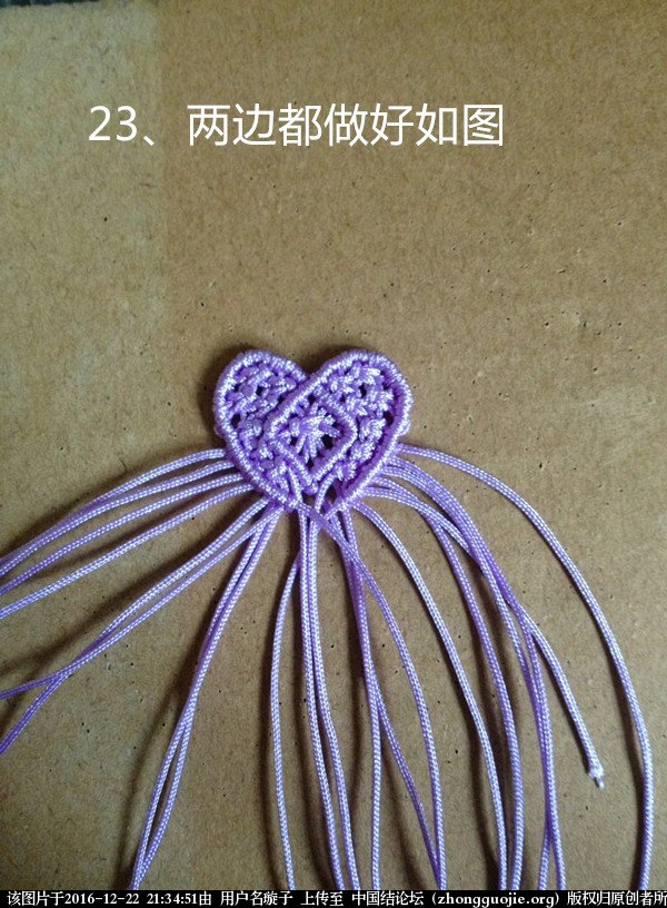 中国结论坛 心形小挂饰 挂饰,手工挂饰制作大全图解,用毛线做简单的手工,手机小挂饰编织方法,手工制作可爱小挂饰 图文教程区 192833qutssvx0h0vz0ypo