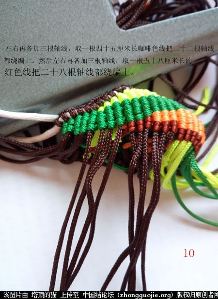 中国结论坛 宝鸡报晓希望 做广告,宝鸡 立体绳结教程与交流区 231023fxxl0x6aig6v43sg