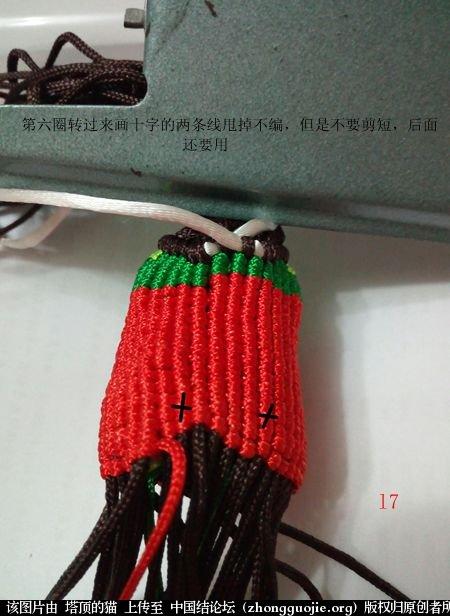 中国结论坛 宝鸡报晓希望 做广告,宝鸡 立体绳结教程与交流区 231025nchpdvdpnead8hcg