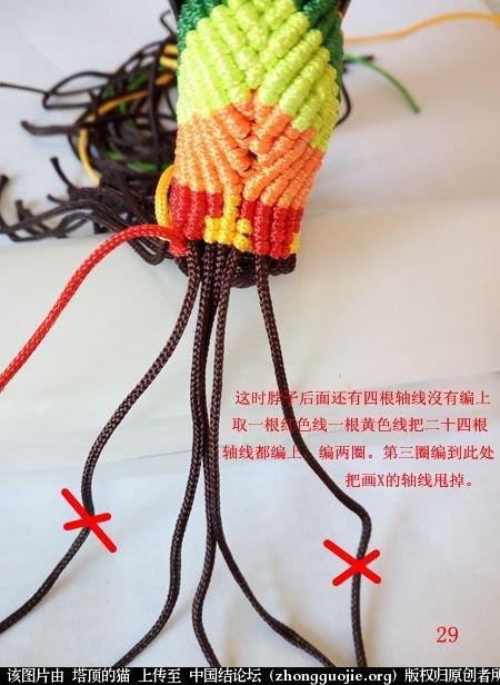 中国结论坛 宝鸡报晓希望 做广告,宝鸡 立体绳结教程与交流区 231031xuiuuv0zuh2ewifp