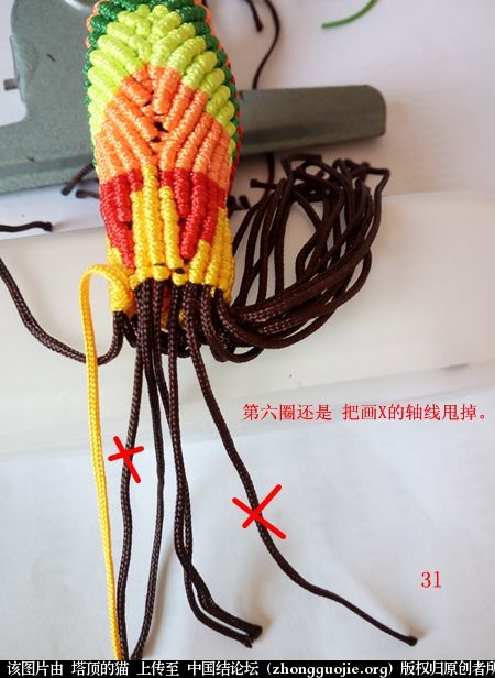 中国结论坛 宝鸡报晓希望 做广告,宝鸡 立体绳结教程与交流区 231032h8ibgyd3lz1f84o1