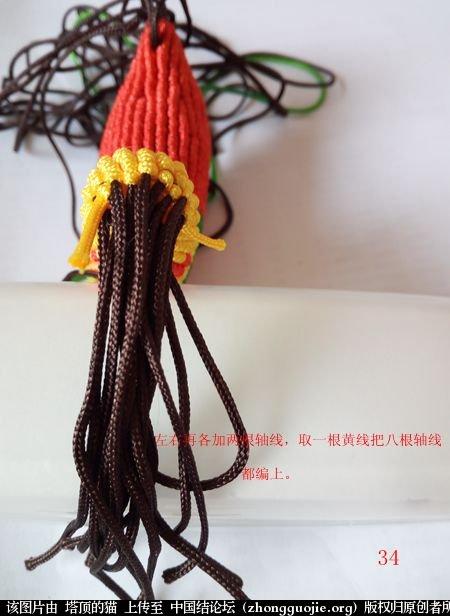 中国结论坛 宝鸡报晓希望 做广告,宝鸡 立体绳结教程与交流区 231035vs0h4cvvv48bdc8p