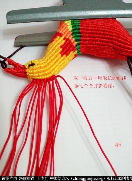 中国结论坛 宝鸡报晓希望 做广告,宝鸡 立体绳结教程与交流区 231042pac3azczk798el99