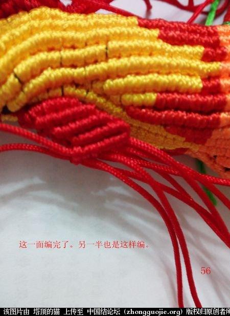 中国结论坛 宝鸡报晓希望 做广告,宝鸡 立体绳结教程与交流区 231047gdg66lqlrqg43ljl