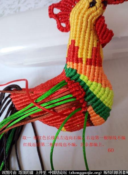 中国结论坛 宝鸡报晓希望 做广告,宝鸡 立体绳结教程与交流区 231049uffwx1fuyfzetwhe