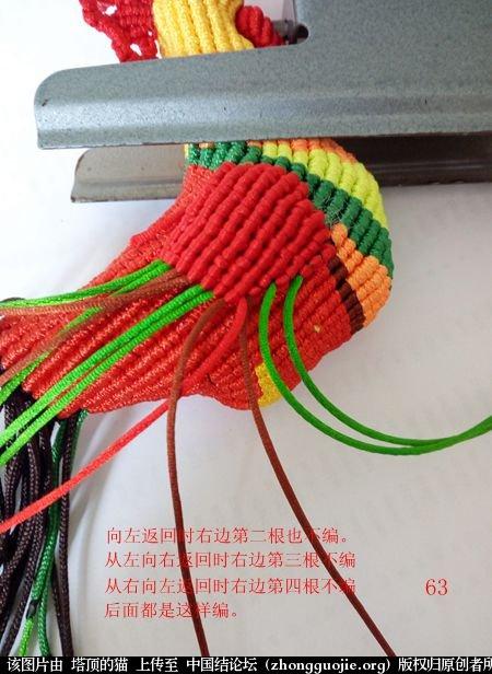 中国结论坛 宝鸡报晓希望 做广告,宝鸡 立体绳结教程与交流区 231050k9ogohtz0of039f3