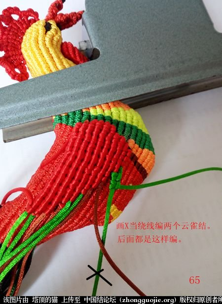 中国结论坛 宝鸡报晓希望 做广告,宝鸡 立体绳结教程与交流区 231051xkaal11zzmo3o81i