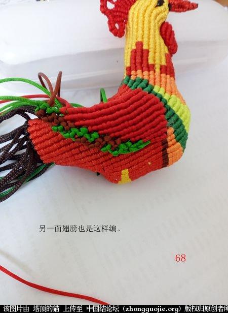 中国结论坛 宝鸡报晓希望 做广告,宝鸡 立体绳结教程与交流区 231052f6bqsxfrqslzajac