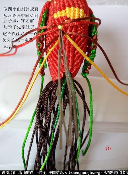 中国结论坛 宝鸡报晓希望 做广告,宝鸡 立体绳结教程与交流区 231053ik57lr70fwlrxwx7