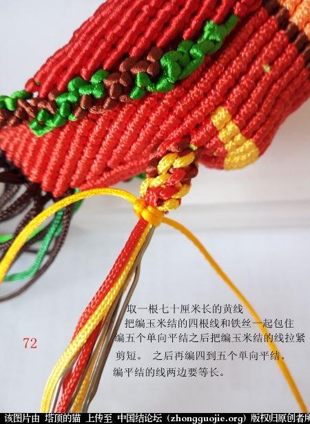 中国结论坛 宝鸡报晓希望 做广告,宝鸡 立体绳结教程与交流区 231053x8hyh7u30y7fyzoy