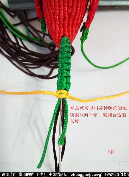 中国结论坛 宝鸡报晓希望 做广告,宝鸡 立体绳结教程与交流区 231055kvavjlfvuji2mllp
