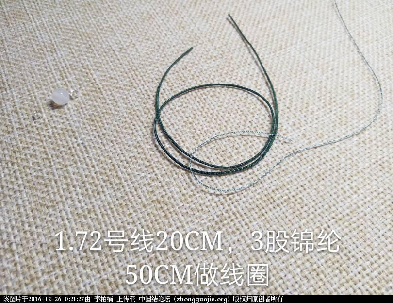 中国结论坛   图文教程区 002127g62d1h2d4u0d9nnb