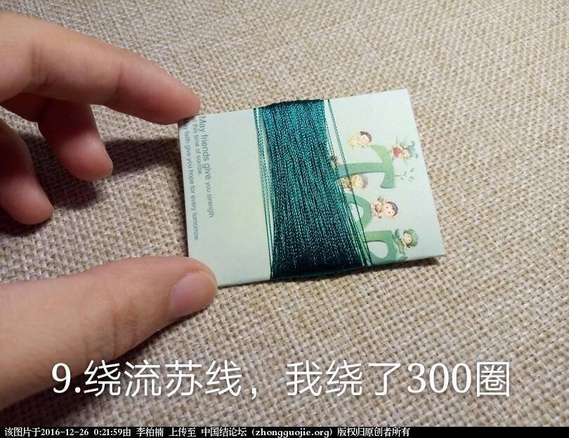 中国结论坛   图文教程区 002159ee4cc19kkcoz30ac