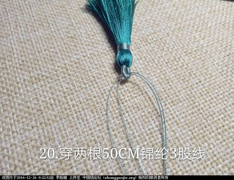 中国结论坛   图文教程区 002252quxrnnlssd1d1snc