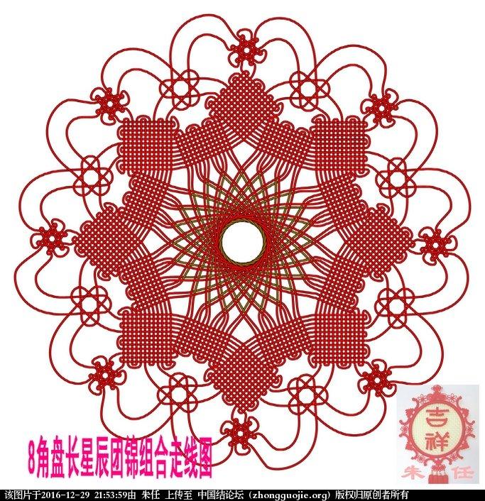 中国结论坛   作品展示 215327jfrmluvlqpq7s63c