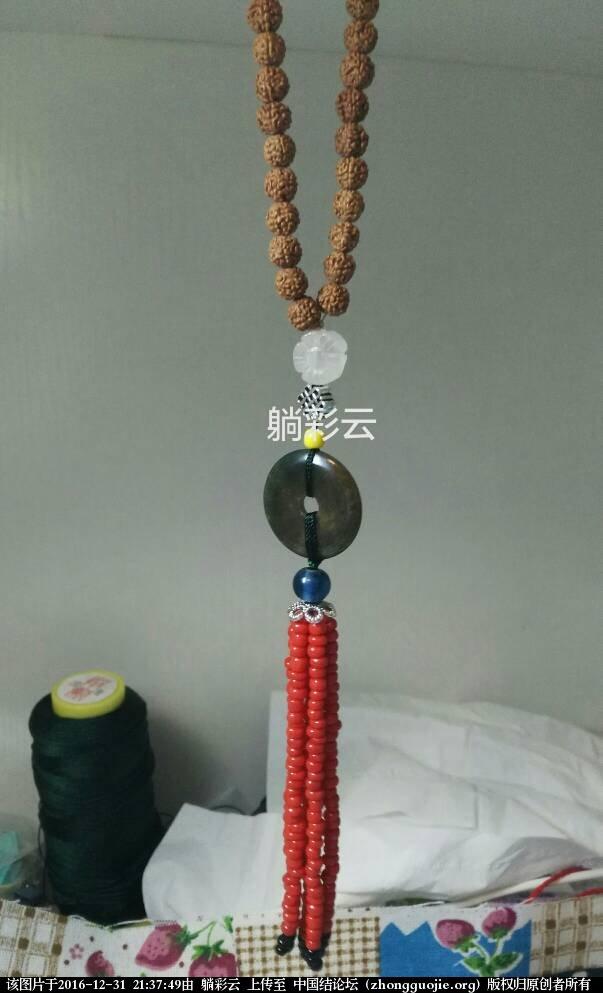 中国结论坛 生命之树和玛瑙车挂  作品展示 213749fo24qq7a5enetzyt