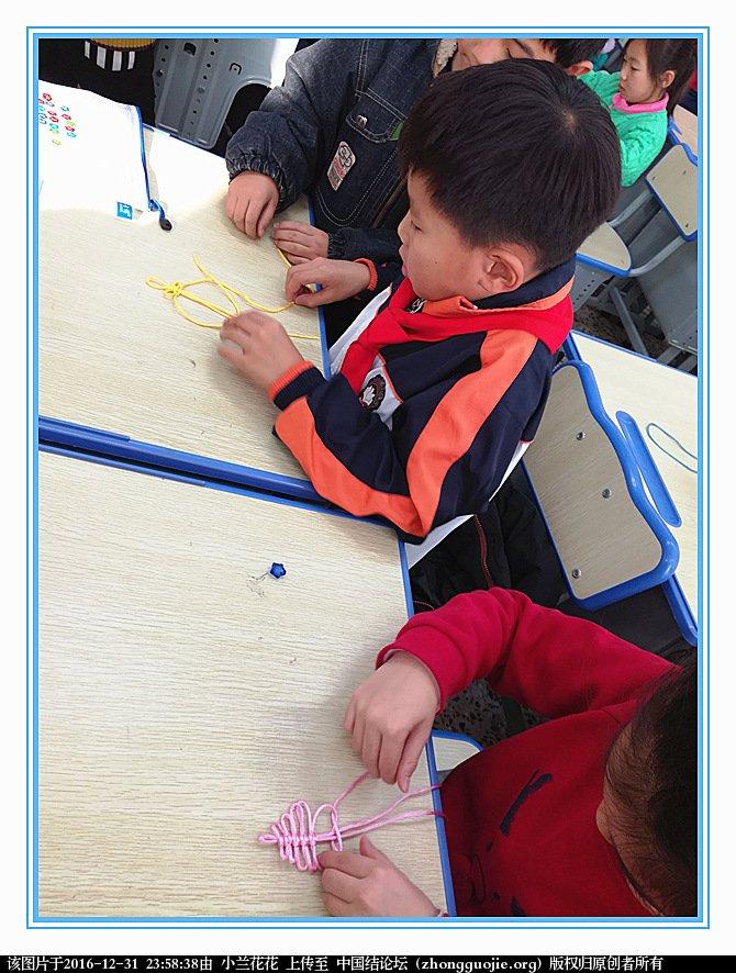 中国结论坛 我的12月份中国结教学活动汇报 中国,教学 结艺网各地联谊会 235608y2xrgb5g2g79mcbm