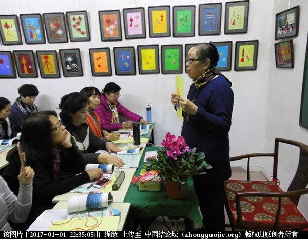 中国结论坛 2016年12月3日教材第二册第一期师资传习班开学  中国结文化 221501nr19wdr0o2ormm6d