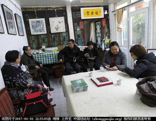 中国结论坛 2016年12月3日教材第二册第一期师资传习班开学  中国结文化 221927zimqtkzxqjwtzemi