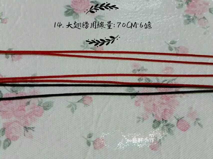 中国结论坛   图文教程区 090304h6aa7z966u2r3mg8