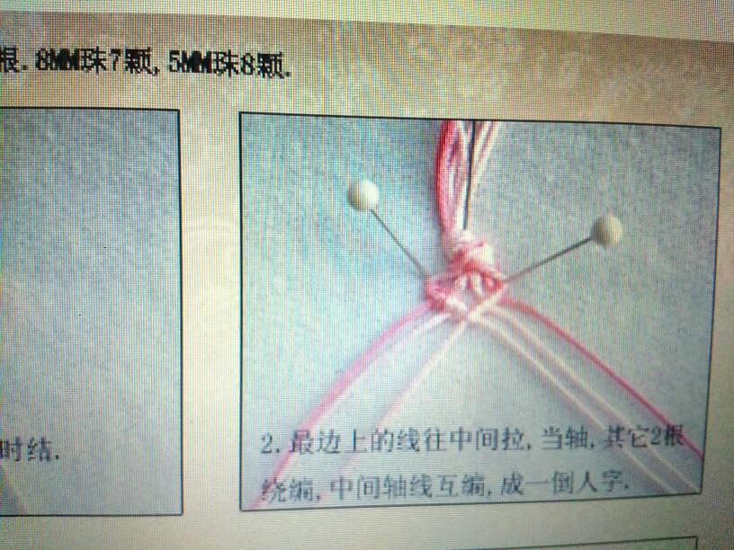 中国结论坛 斜卷结怎么编,七星手链怎么编, 手链 结艺互助区 145923n5da5uvxu7xbd3vg