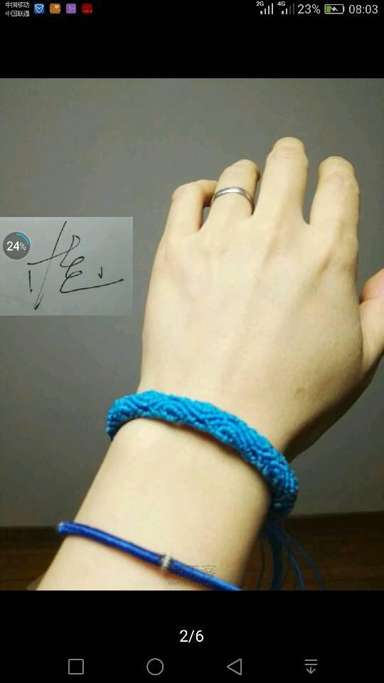 中国结论坛 立体手绳……镂空手绳……  作品展示 081634nus7n8qb7uf1mcby