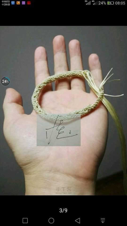 中国结论坛 立体手绳……镂空手绳……  作品展示 081635av3i3dpbc3408npy
