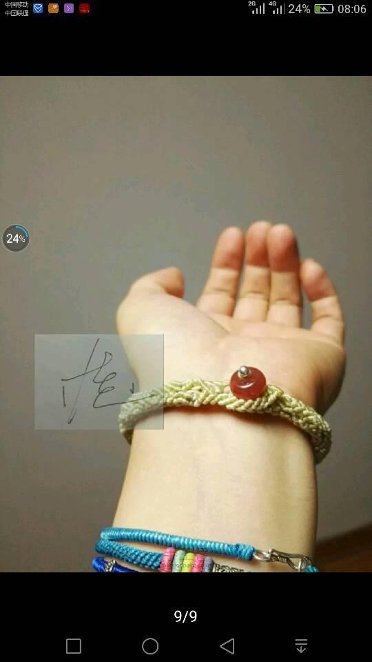 中国结论坛 立体手绳……镂空手绳……  作品展示 081635d48kxumdooudxrqm