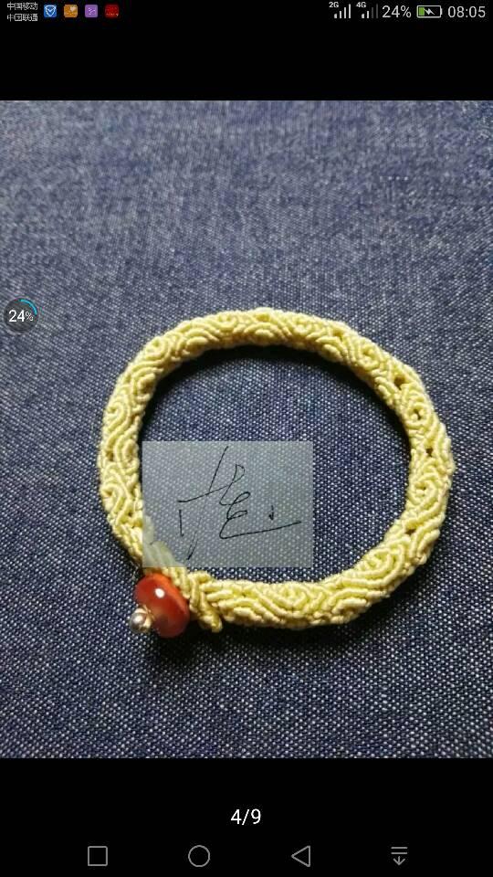 中国结论坛 立体手绳……镂空手绳……  作品展示 081635gpcp0ykzov0ybo7r