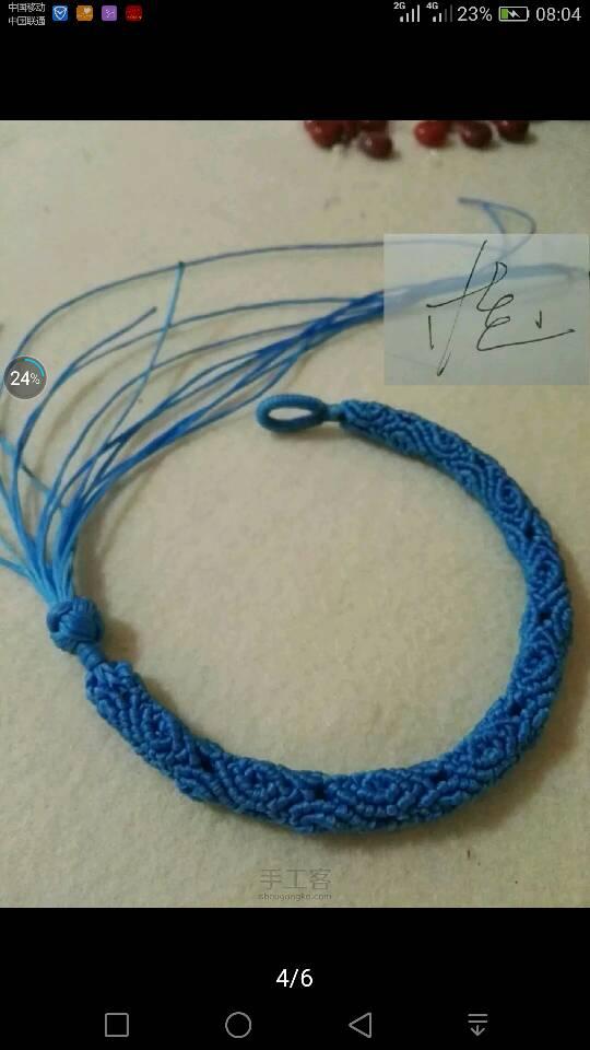 中国结论坛 立体手绳……镂空手绳……  作品展示 081635j607m219u57rrvzb