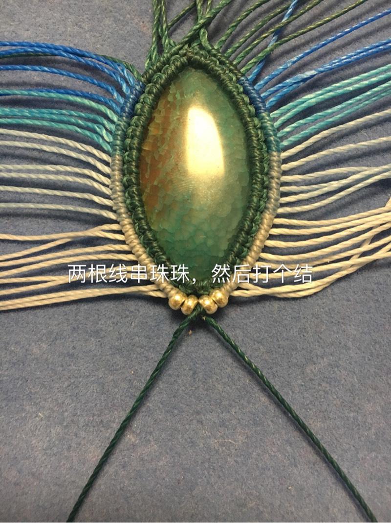 中国结论坛   图文教程区 165301ed689ro2bwzfa5r2