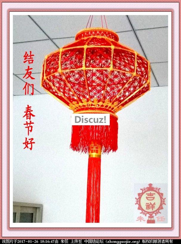 中国结论坛 结友们 春节好  作品展示 181628ihect76ehth8b0bj
