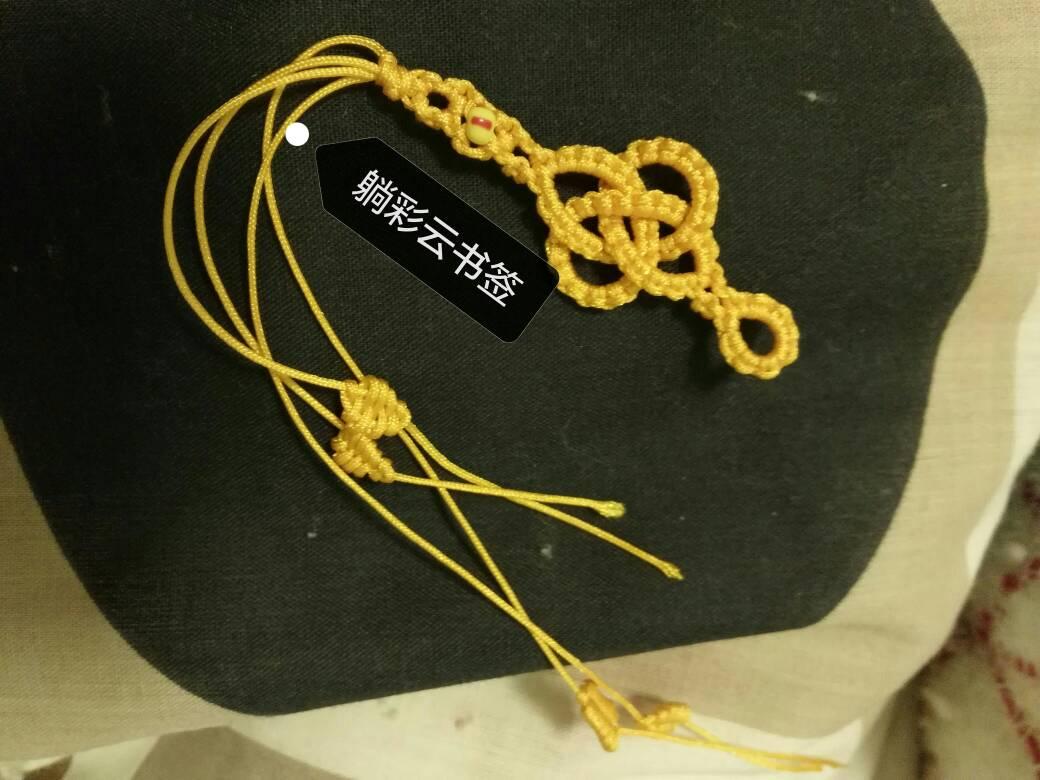 中国结论坛 金钱结书签  作品展示 084556onew8zfm4gaabn1f