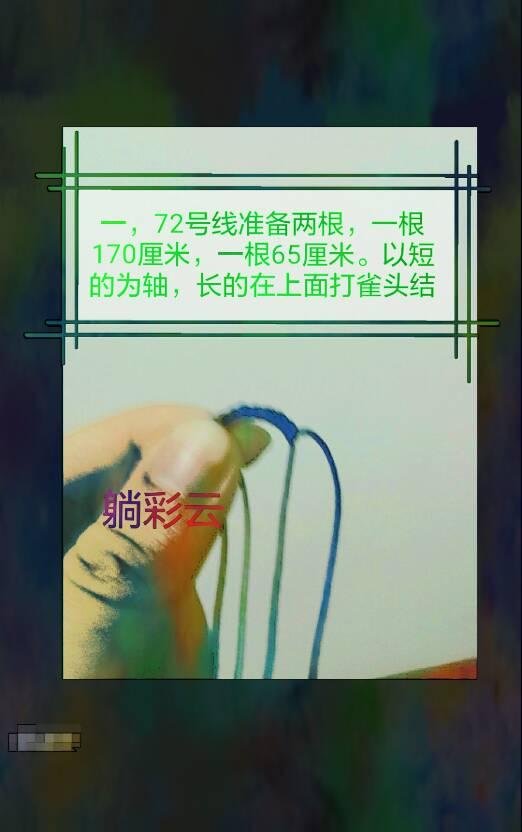 中国结论坛 金钱结书签教程  图文教程区 200107fzwkirj485d478ib
